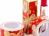 厂家来图定制烫金娇嫩粉色牡丹手工DIY装饰手帐胶带