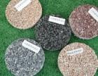 陕西沣渭新区路骨料透水混凝土材料施工包工包料//厂家直销