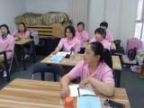 北京 正規月嫂學校