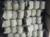 拉力好 利友牌 江苏生产厂家 电缆填充用 PP网状填充绳