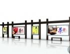 平顶山广告灯箱 宣传栏