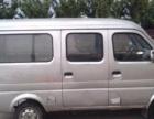 面包车(5座)带司机租车,包车,长短途载客,载货