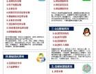 云图创客智能营销系统已被超过3000家公司认可!