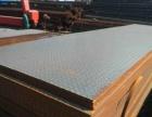 怀化开平板 低合金板 镀锌板