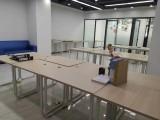 物业直租 惠新西街众创空间 2到4人可注 册办公室