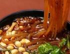 麻辣烫的做法-过桥米线加盟-酸辣粉的做法 酸辣粉