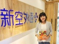 镇江日语培训 必选新空外语 纯日式教学
