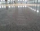 南京混凝土做固化地坪打磨 水泥硬化施工价格固化咨询