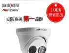 视频监控安装调试维修智能化远程监控系统专业安装