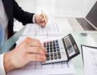 代账会计就找三人行知识产权代理公司_高水平的代账会计