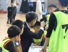 篮球培训学校价钱 篮球培训学校免费 篮球培训班每个月几多钱