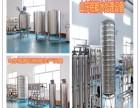 切削液生产设备厂家,切削液技术配方升级