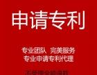 公司注册、商标授权、入驻京东、办理质检报告