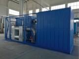 广东维尔康环保设备 活性炭再生设备 活化炉