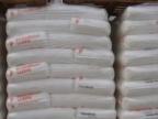 供应LDPE卡塔尔石化FB3003 吹塑 用于重包装膜 全国发货