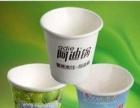 河池阳光一次性纸杯定做,豆浆杯定制,免费设计