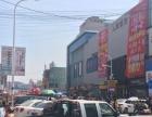 招远市商业街繁华路段 商业街卖场 1平米