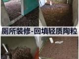 广州陶粒 厂家直销 量大优惠 建筑陶粒