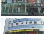 龙泉鑫视野广告公司