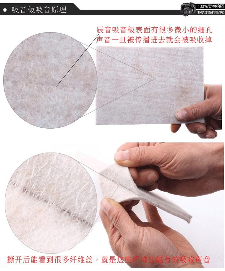 江西环保聚酯纤维吸音工程板批发,录音棚多媒体教室吸音装饰材料