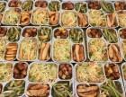 U饭云餐:团餐 工作 学生 会议餐 快餐