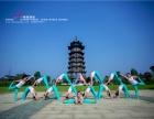 武汉中南路朗汇单色舞蹈瑜伽教练班,免费试课