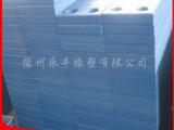超高分子量聚乙烯耐磨板 超强upe板材  UHMWPE塑料板 A