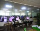东莞培训电商学校淘宝美工运营课程哪里好点呢