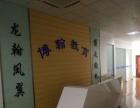 出租龙山路233号写字楼(原安庆军分区大楼)