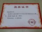 南宁人才基地赵艺画室绘画美术书法培训国画水粉素描热
