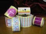 长沙市透明标签 卷标 自动贴标不干胶印刷 就选长沙方玖彩印