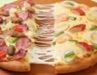 扬州最火的披萨店加盟/比格披萨加盟费是多少