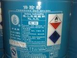 桶装氢氟生产商
