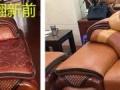 南宁哪里有皮沙发脱皮上门换皮的 旧沙发怎样翻新