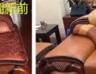 南宁哪里有皮沙发脱皮上门换皮的|旧沙发怎样翻新