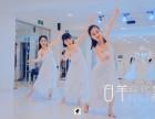 青岛爵士舞 古典舞培训