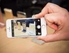 兰州实体店分期买iphone6splus,怎样办理通过率高