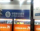 八成新手机柜台出售