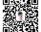 上海虹口初中化学补习 初中语文辅导 中考数学冲刺