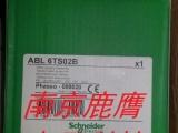 施耐德 原装正品 ABL/6TS02B 变压器 ABL6TS02