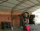 五金冲压焊接加工厂