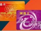 全北京较高价回收易事通购物卡瑞通汇金商通福卡充值卡