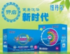 纽丹尔健康浓缩洗衣片 防串染色母片新品上市