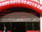太原市环保弹性地材行业协会