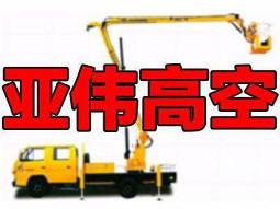 北京大兴区吊车出租升降车出租路灯车出租