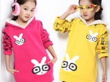 女大童装卫衣 2014春秋款 韩版兔子长袖大卫衣童外套加绒长款