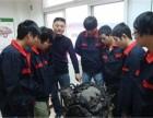 天津汽修学校4S店工程师(大专)专业