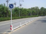 安全保障设施 永久性护栏网墙 波形护栏多少钱一米 公路护栏