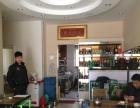铁东路精装修正式临街底商饭店转让 适合多种行业