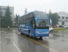 西安到北京客车时刻表/多久可以到?(在哪里乘车?+多少钱?